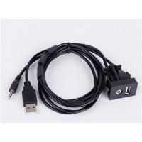 Переходник-удлинитель для MP3 USB адаптера Yatour