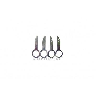 Съемники для магнитол AUDI | VOLKSWAGEN | FORD 12 PIN