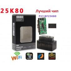 Диагностический автосканер ELM327 mini с Wi-Fi для IOS и ANDROID