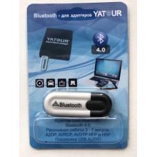 Блютуз адаптер для Mp3 usb адаптера Yatour