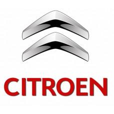 Стекло фары для Citroen цена в интернет-магазине. Каталог