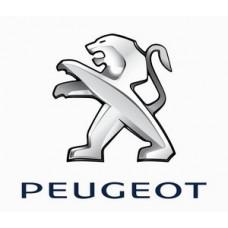 Стекло фары для Peugeot цена в интернет-магазине. Каталог