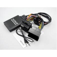 MP3 USB Адаптер YT-M06 FORD 2 New